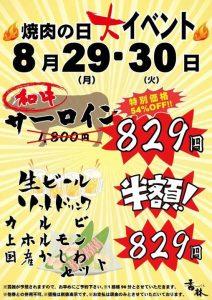 663655ee0ebe3f2b8801